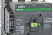 NOARK продовжує розширювати асортимент продукції